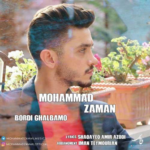 دانلود آهنگ محمد زمان بردی قلبمو