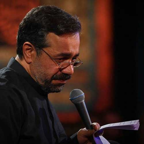 دانلود مداحی برکات این زمین زهراست محمود کریمی
