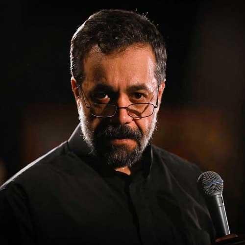 دانلود مداحی ببار ای بارون محمود کریمی