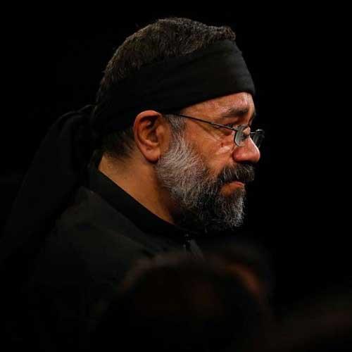 دانلود مداحی دیدن دستای بسته اومدی محمود کریمی