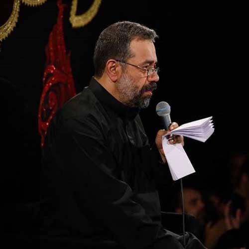 دانلود مداحی لالایی گلم لالا مهتاب اومده بالا محمود کریمی