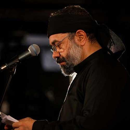 دانلود مداحی مرده بودم زنده شدم عشق تو را بنده شدم محمود کریمی