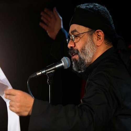 دانلود مداحی سر بند سرخ یا حسین شهید محمود کریمی