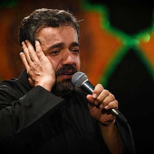 دانلود مداحی تنها شدم تنهاترین حال منو امشب ببین محمود کریمی