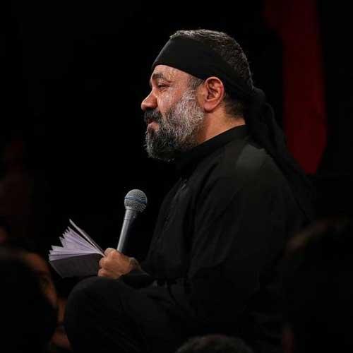 دانلود مداحی واسم نگاهت نفسه محمود کریمی