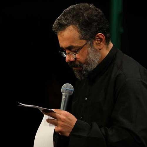 دانلود مداحی سلام من به حسین و به کربلای حسین محمود کریمی