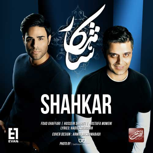 http://tabamusic.com/wp-content/uploads/2018/11/Evan-band-Shahkar.jpg