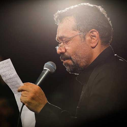 دانلود مداحی رعیت این سلطانم گدای این دربارم محمود کریمی