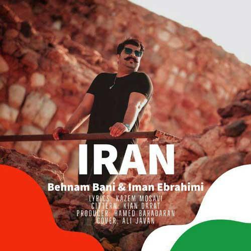 دانلود آهنگ بهنام بانی ایران