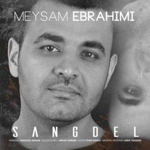 دانلود آهنگ میثم ابراهیمی سنگدل