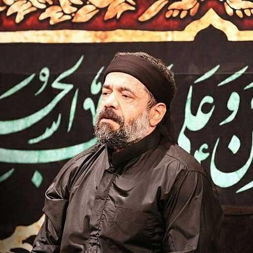 دانلود مداحی احلی من العسل محمود کریمی