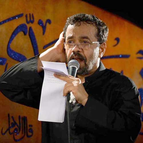 دانلود مداحی بیا برگردیم محمود کریمی