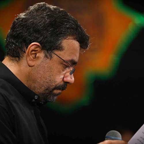 دانلود مداحی تو رفتی و بی تو زندگی برام عذاب شد محمود کریمی