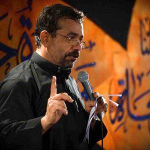 دانلود مداحی با شهیدانت جان ما هم به قربانت محمود کریمی