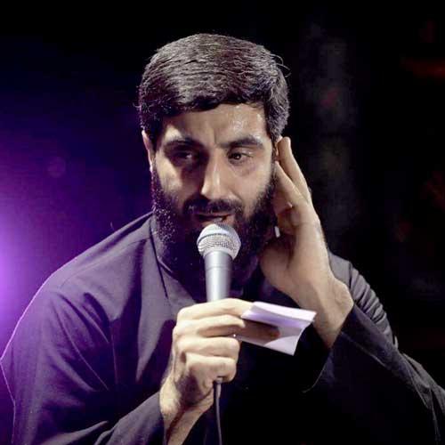 دانلود مداحی نمیشه باورم خبرهایی که میشنوم سید رضا نریمانی