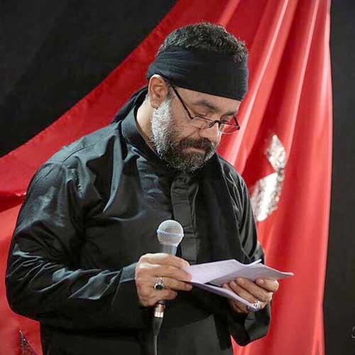 دانلود مداحی بذار بگم با زبون ساده محمود کریمی