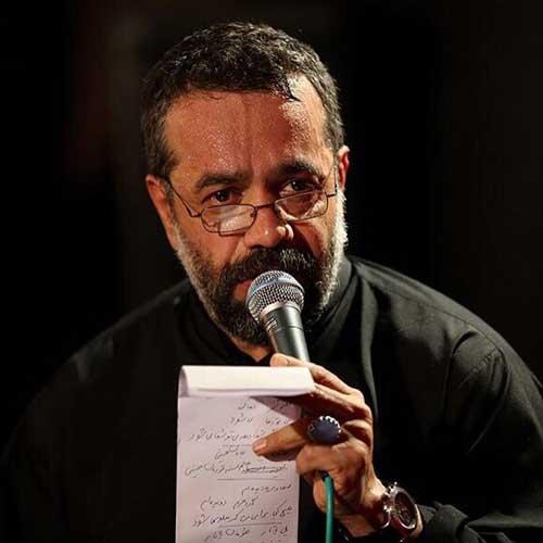 دانلود مداحی دیگه واسه چی بمونم محمود کریمی