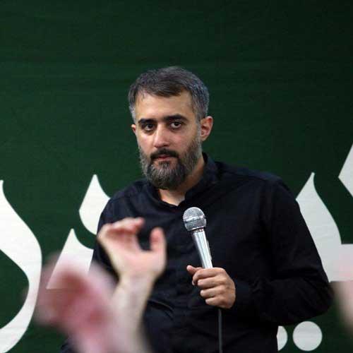 دانلود مداحی بهشتم حسین محمد حسین پویانفر