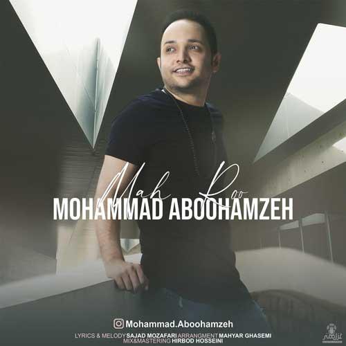 دانلود آهنگ محمد ابوحمزه ماه رو