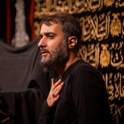 دانلود مداحی باور منه تنها یاور منه دنیا محمد حسین پویانفر