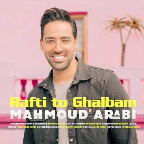 دانلود آهنگ محمود عربی رفتی تو قلبم