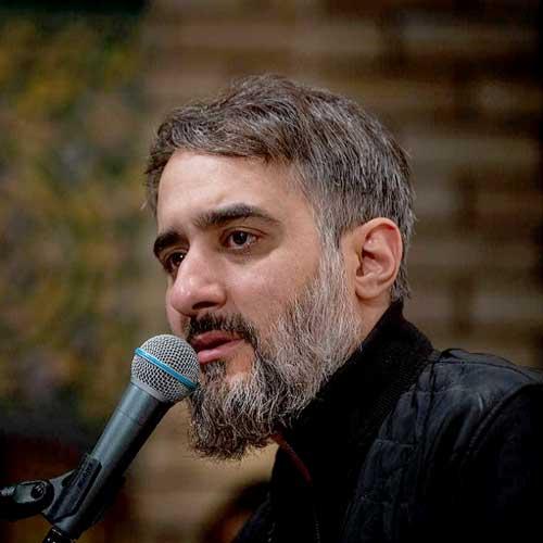 دانلود مناجات به تو رو زده رو سیاهی یا الهی محمد حسین پویانفر