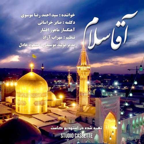 دانلود آهنگ سید احمدرضا موسوی آقا سلام