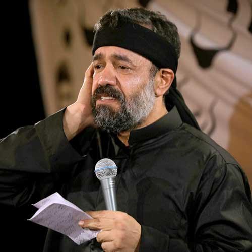 دانلود مداحی نسیم به پرچم میخوره محمود کریمی