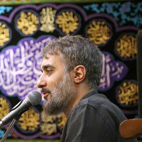 دانلود مداحی با تو خوشم با تو که دنیای منی محمد حسین پویانفر