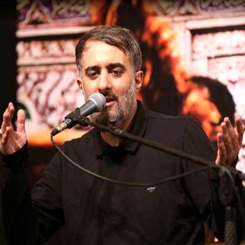 دانلود مداحی دل من باز به عشقت شده پابند محرم محمد حسین پویانفر