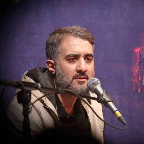 دانلود مداحی خوشا دردی که درمانش تو باشی محمد حسین پویانفر