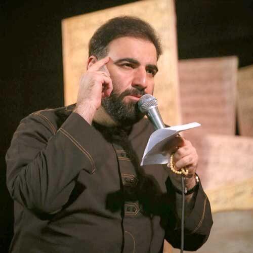 دانلود مداحی با چشمای خیسم نامه مینویسم امیر کرمانشاهی