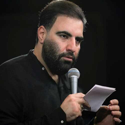 دانلود مداحی رویای رسیدن رویای یه آغوش امیر کرمانشاهی